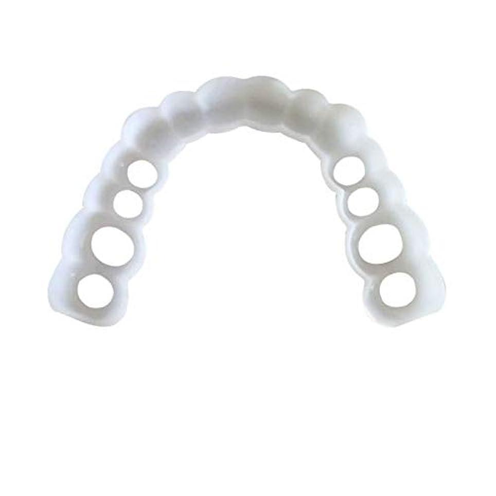 疑い信号光景777/5000 1組の一時的な化粧品の歯義歯の歯の化粧品の模擬装具アッパーブレース+ロワーブレース、インスタント快適なフレックスパーフェクトベニア上の歯のスナップキャップ