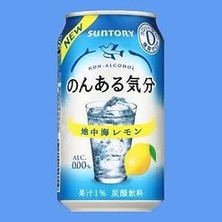ノンアルコールカクテル サントリー のんある気分 地中海レモン350mlケース(24本入り) [アルコール0.00%]