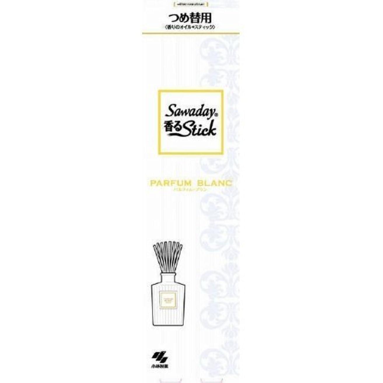 蜜セーブ位置づけるサワデー香るStick つめ替用 パルファムブラン × 3個セット