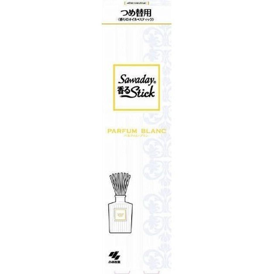 葉揺れる上級サワデー香るStick つめ替用 パルファムブラン × 3個セット