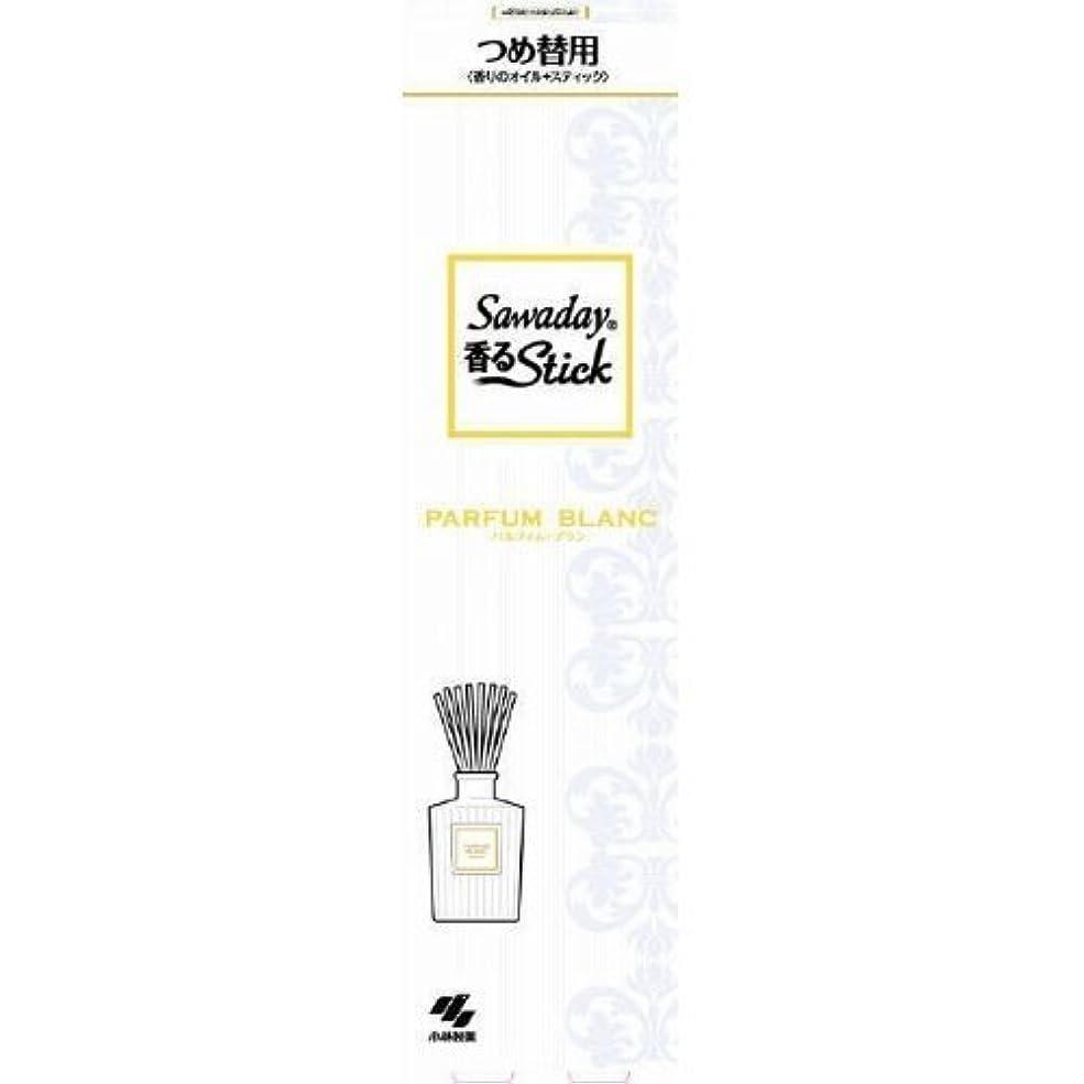 ベンチャー提供された厳サワデー香るStick つめ替用 パルファムブラン × 3個セット