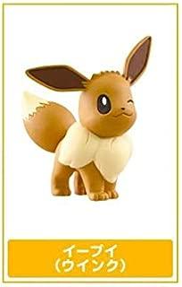 Pokemon Plus Lets Go Eevee Strut Ippai Fairy Capsule Toy Figure Collectibles Anime