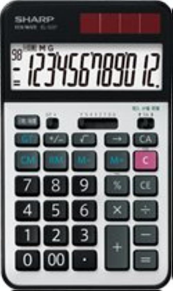トリムやさしいハントシャープ EL-G37 学校用電卓 12桁 早打ち機能(2キーロールオーバー)