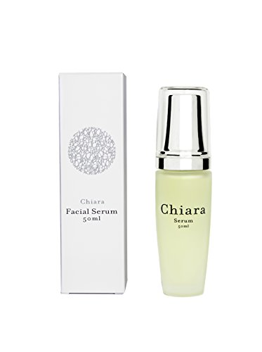 Chiara Dead Sea Cosmetics Facial Serum With Pearl Powder Technology.