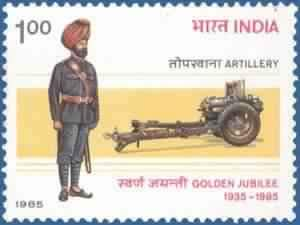 Sams Shopping Artillery Regiment Golden Jubilee Defence Military Artillery Regiment Gunner Mountain Battery Mountain Howitzer Uniform Stamp