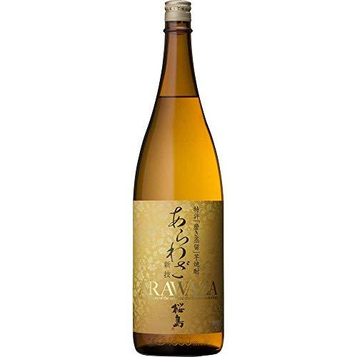 本坊酒造『あらわざ桜島』