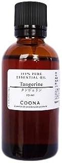 タンジェリン 50 ml (COONA エッセンシャルオイル アロマオイル 100% 天然植物精油)
