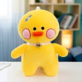 Korean World Lovely Yellow Duck Plush Toy Stuffed Animal Plush Doll Toys Creative Gift Send to Children & Girlfriend Thing You Must Have Baby Gifts Favourite Movie Superhero UNbox Box