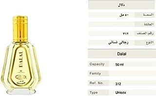 Al Rehab Dalal for Unisex -Eau de Parfum, 50 ml-