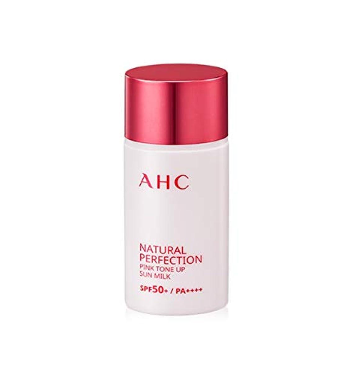 著名な放送ワットAHC ナチュラルパーフェクションピンクトンオプ線ミルク 40ml / AHC NATURAL PERFECTION PINK TONE UP SUN MILK 40ml [並行輸入品]
