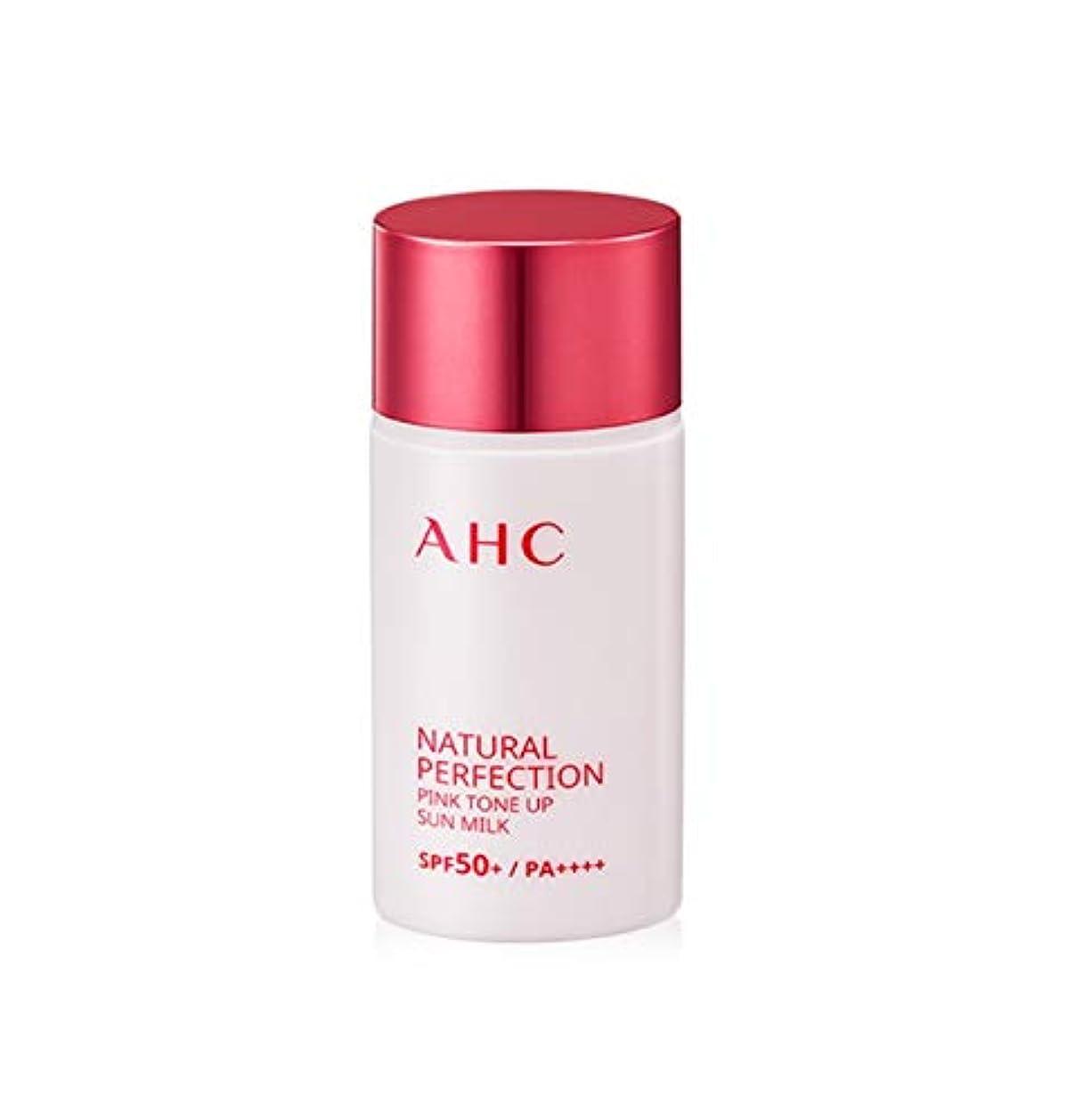 出力似ている隠すAHC ナチュラルパーフェクションピンクトンオプ線ミルク 40ml / AHC NATURAL PERFECTION PINK TONE UP SUN MILK 40ml [並行輸入品]