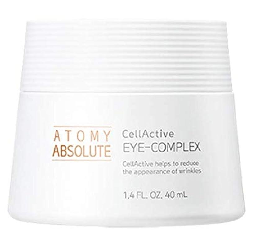 完了病的モノグラフアトミエイソルート セレクティブ アイクリームAtomy Celective Absolute Eye-Complex 40ml [並行輸入品]