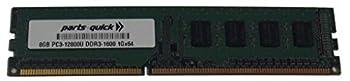 parts-quick 8GB DDR3 Memory for Alienware X51 R2 PC3-12800 1600MHz Non-ECC Desktop DIMM Compatible RAM Upgrade