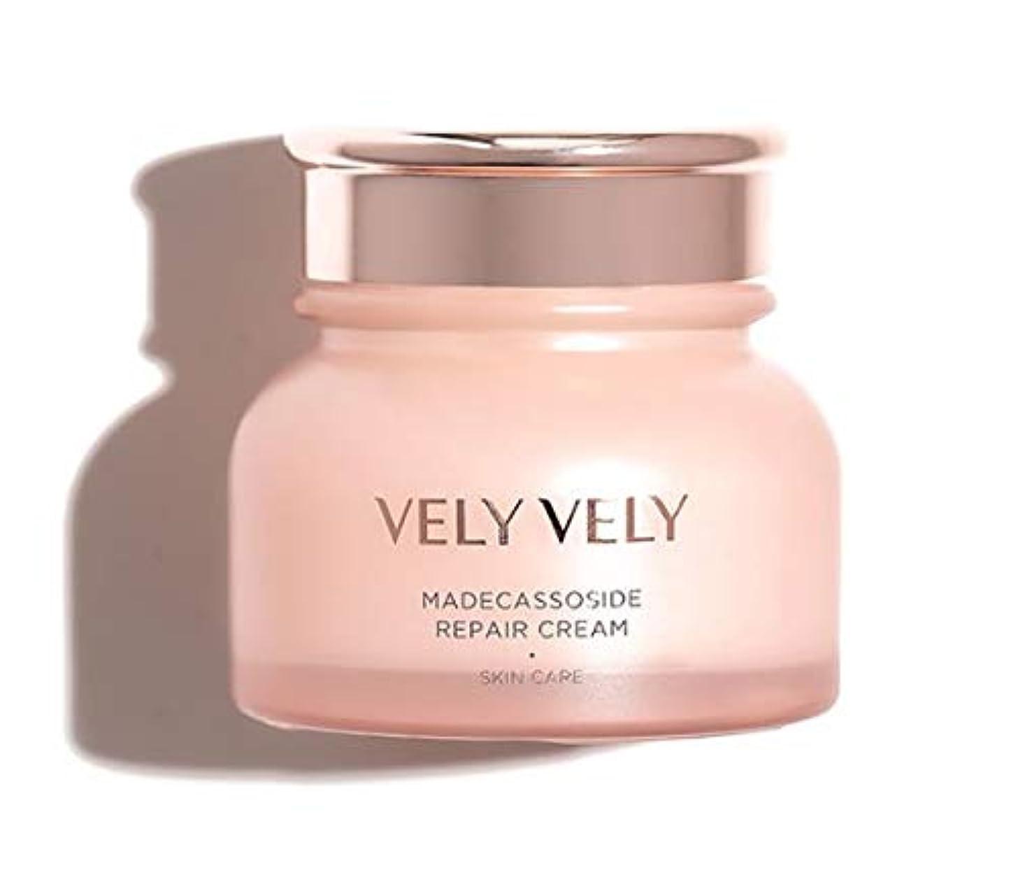 西部管理楕円形VELY VELY Madecassoside Cream 50ml / ブリーブリー マデカソシドクリーム 50ml [並行輸入品]