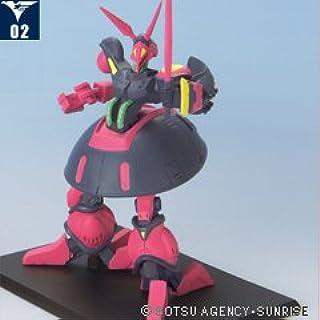 ガンダムコレクションDX1 バウンド・ドッグ 02 《ブラインドボックス》