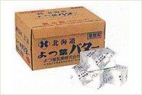 業務用 よつ葉バター(加塩) 1ケース(450gx30個)
