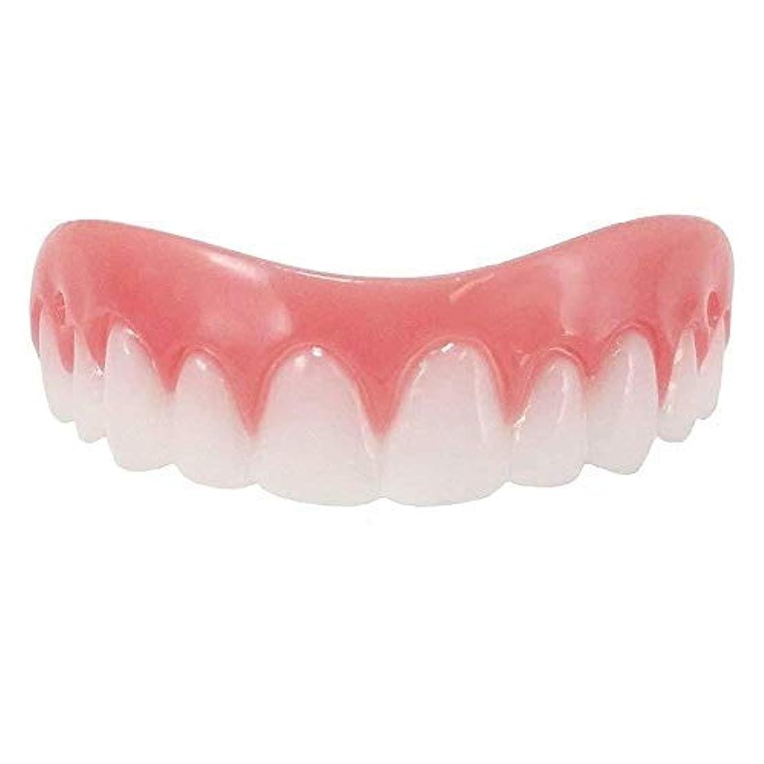 蒸留するストリームとにかくcocorave 美容用 入れ歯 上歯 審美付歯 入歯 矯正 義歯
