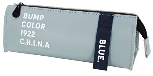 アビー 筆箱 ペンケース おしゃれ 大容量 筆入れ 筆箱 おしゃれ 子供 小学生 中学生 高校生 ペンケース学生 社会人 男の子 女の子兼用 ふでばこ シンプル 仕事用(#3 ブルー)