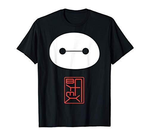 Disney Big Hero 6 Baymax Face Kanji Poster Camiseta