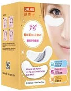 DR. HU Anti-Dark Circle Eye Mask 12's -High Concentration of L-VC Formula can Effectively Help to Brighten Skin to Improve Dull Skin.
