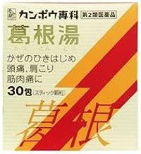 【第2類医薬品】葛根湯エキス顆粒Sクラシエ 30包 ×2