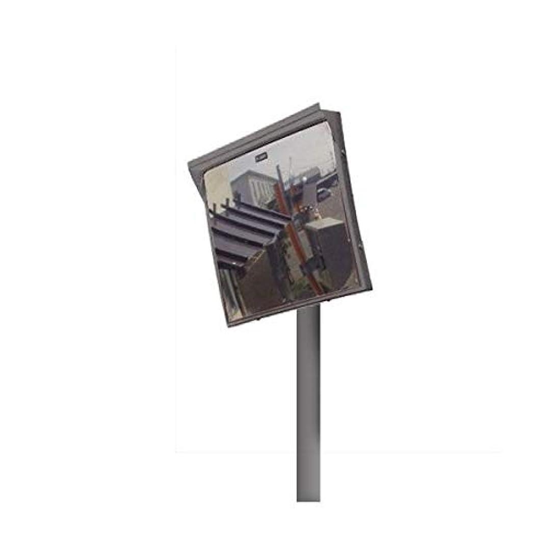 拷問離れてバスタブカーブミラー 角型600mm×500mm アクリル製ミラー 支柱セット(道路反射鏡) HPLA-角5060SP(グレー)