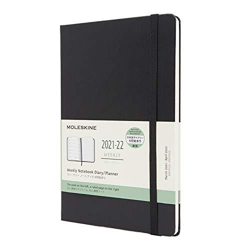 モレスキン 手帳 2021年4月始まり 12カ月 日本語 ウィークリーダイアリー ハードカバー ポケットサイズ(横9cm×縦14cm) ブラック DHB12WN2JY21