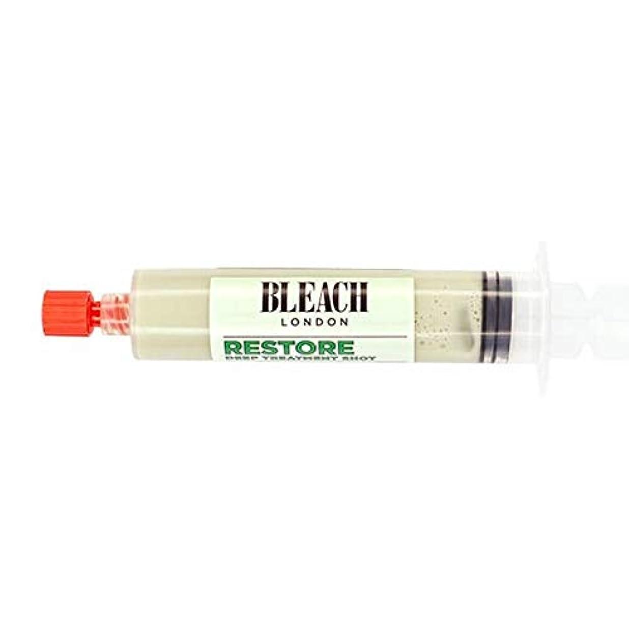 きちんとしたタイヤ教授[Bleach London ] ロンドン治療ショットを漂白 - 復元 - Bleach London Treatment Shot - Restore [並行輸入品]