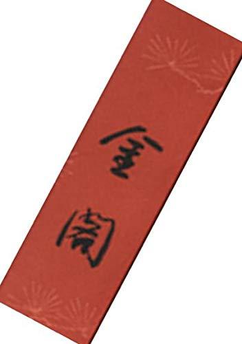 Japanische Räucherstäbchen Shoyeido Kin-Kaku/Golden Pavilion – 35 Stück