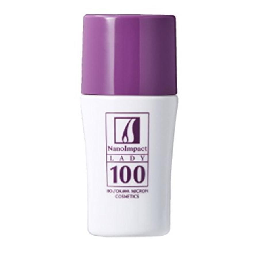 ラグ発動機電圧ホソカワミクロン化粧品 薬用ナノインパクト 100 レディ< 60ml> 【医薬部外品/薬用育毛剤】