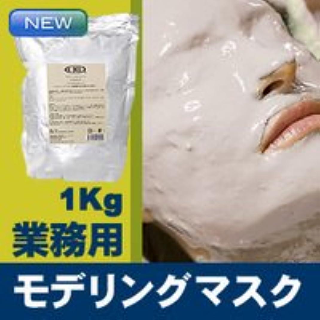 時々時々オークション周辺モデリングマスク 1Kg ビタミンC配合(ゴールデンオレンジ) / フェイスマスク?パック 【ピールオフマスク】