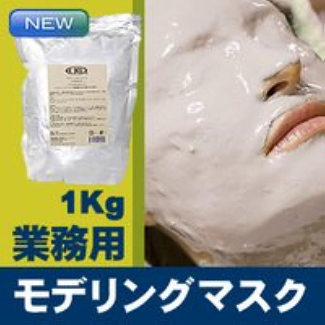 外出水銀のトリムモデリングマスク 1Kg ビタミンC配合(ゴールデンオレンジ) / フェイスマスク?パック 【ピールオフマスク】
