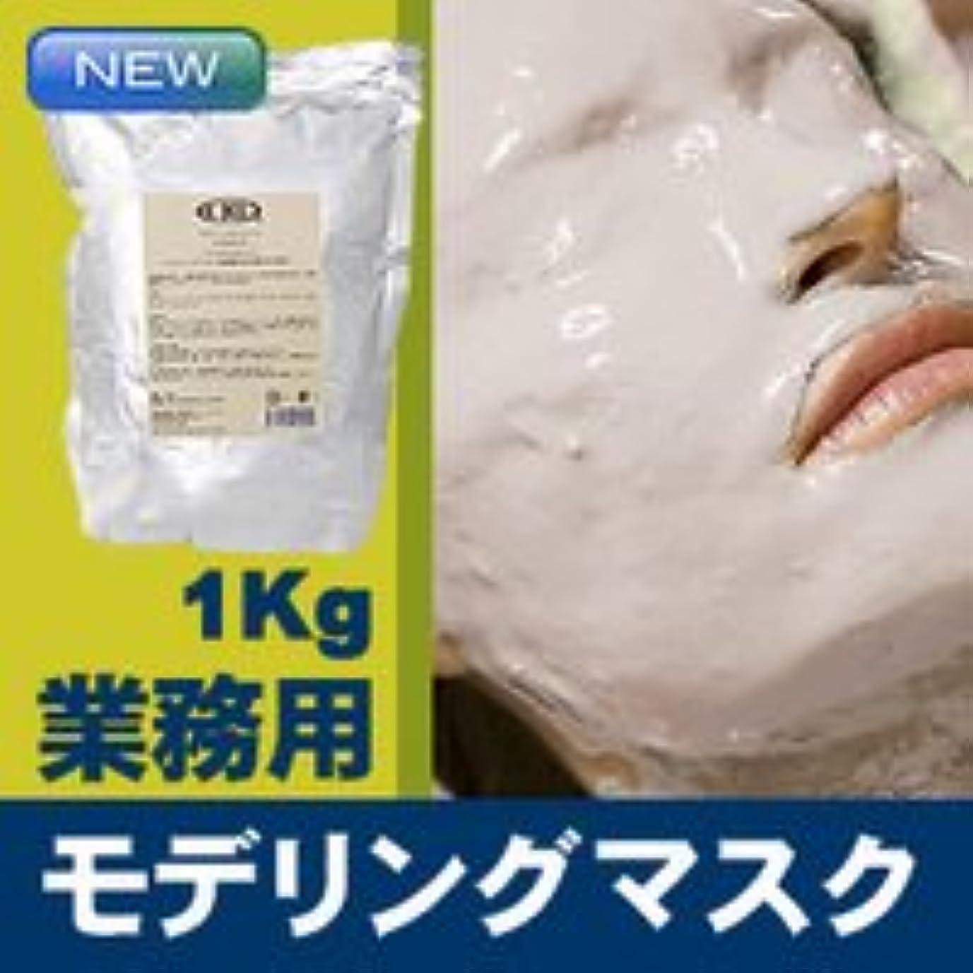 侵略次へスプリットモデリングマスク 1Kg ビタミンC配合(ゴールデンオレンジ) / フェイスマスク?パック 【ピールオフマスク】