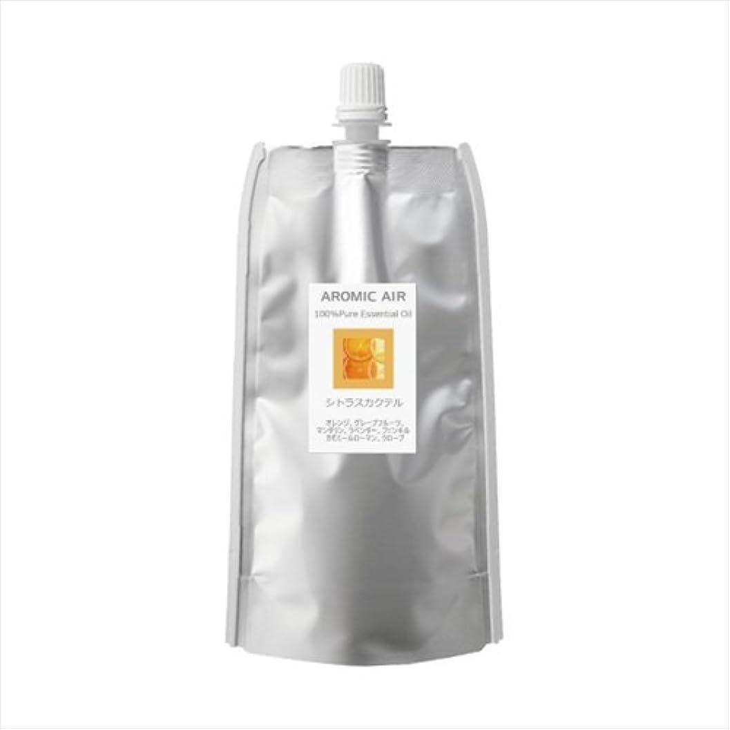 印象派石膏一般的なAROMASTAR(アロマスター)アロミック?エアー用エッセンシャルオイル シトラスカクテル100ml