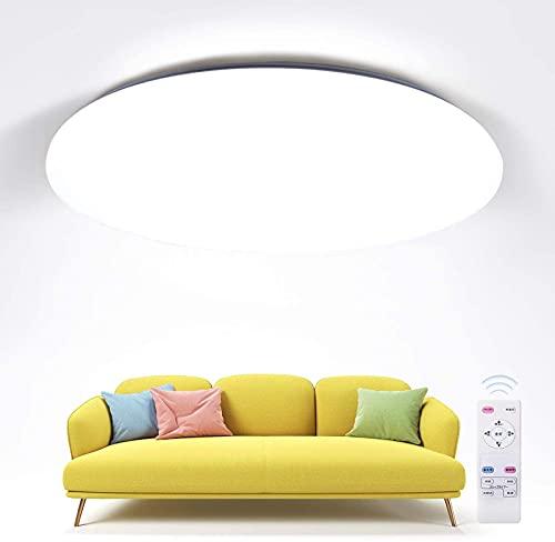 LEDシーリングライト10畳 調光 調色 36.5w 天井照明器具 省エネ リモコン付き LEDライト 常夜灯モード 明るさメモリ機能 30分/60分 屋内照明 取り付け簡単 PSE認証済 3年保証