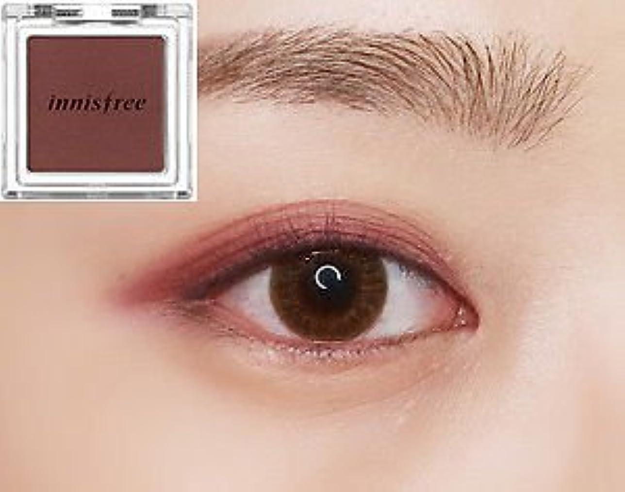 失望させる特異な染料[イニスフリー] innisfree [マイ パレット マイ アイシャドウ (マット) 40カラー] MY PALETTE My Eyeshadow (Matte) 40 Shades [海外直送品] (マット #30)