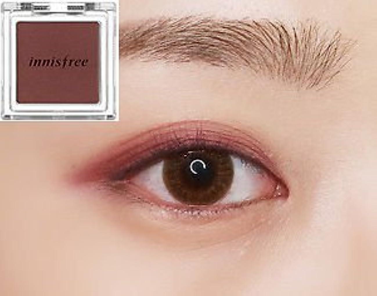旅住む研磨[イニスフリー] innisfree [マイ パレット マイ アイシャドウ (マット) 40カラー] MY PALETTE My Eyeshadow (Matte) 40 Shades [海外直送品] (マット #30)