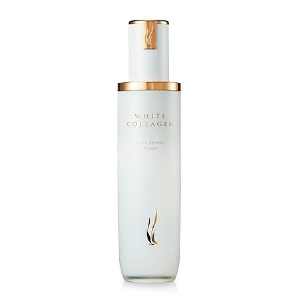 誰もオーバーフロー退化する[New] A.H.C (AHC) White Collagen Total Remedy Toner 130ml/A.H.C ホワイト コラーゲン トータル レミディ トナー 130ml [並行輸入品]