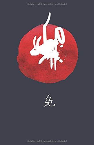 Notizbuch - Sternzeichen Hase: Tagebuch Chinesisches Tierkreiszeichen | Hase | ca. A5 | 110 Seiten dotted line Punkteraster