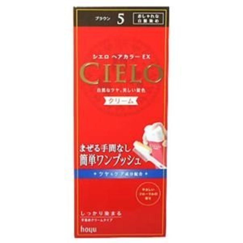 トマト仮装レンドシエロ ヘアカラーEX クリーム5 (ブラウン) 7セット