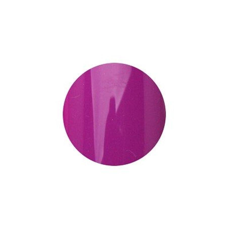セブン帰する部分的sacra カラージェル No.098 紫キャベツ