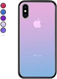 【SUMart】iPhone X ケース グラデーション 強化ガラスケース 硬度9H TPUバンパー ハードケース おしゃれ qi対応 傷つき防止 (iPhone X, ミルキーウェイ)