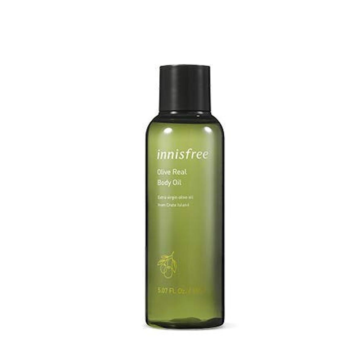 ロータリーれる同志[イニスフリー.innisfree]オリーブリアルボディーオイル150mL/ Olive Real Body Oil_オリーブが含有された保湿栄養ボディオイル