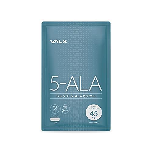 VALX 5-ALA カプセル 5ALA 1350mg配合 山本義徳 1日あたり5-アミノレブリン酸リン酸塩45mg配合 90カプセル