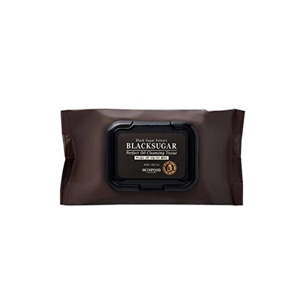 スカープ一月音節[スキンフード] SKINFOOD ブラックシュガーパーフェクトオイルクレンジングティッシュ Black Sugar Perfect Oil Cleansing Tissue [並行輸入品]