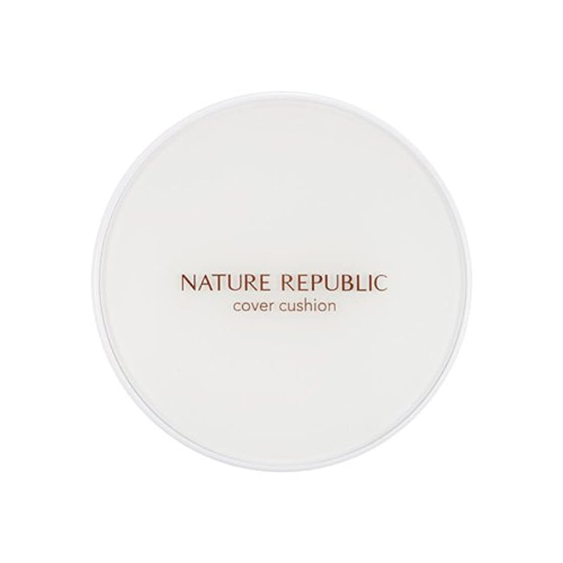 薄汚い似ているステープル[Outlet] NATURE REPUBLIC Nature Origin Cover Cushion (01 Light beige) (SPF50+ PA+++) [並行輸入品]