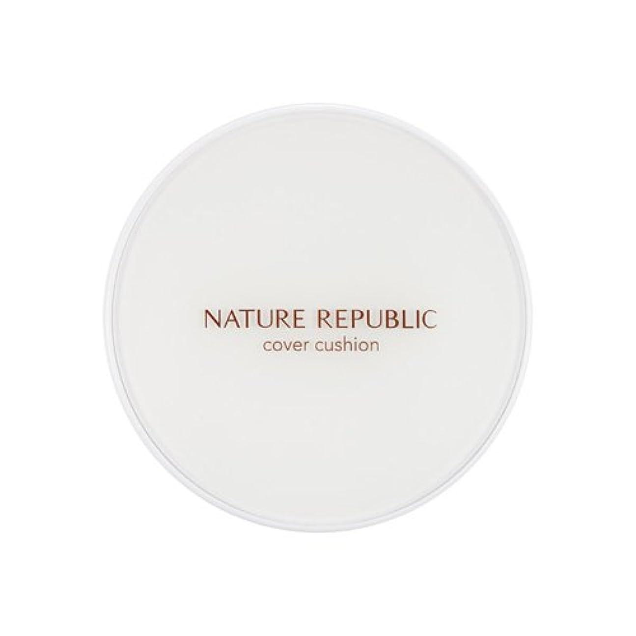 スクランブル入浴挑発する[Outlet] NATURE REPUBLIC Nature Origin Cover Cushion (01 Light beige) (SPF50+ PA+++) [並行輸入品]