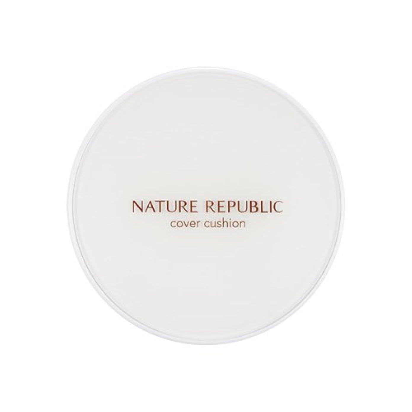 クレジットズボン誠意[Outlet] NATURE REPUBLIC Nature Origin Cover Cushion (01 Light beige) (SPF50+ PA+++) [並行輸入品]