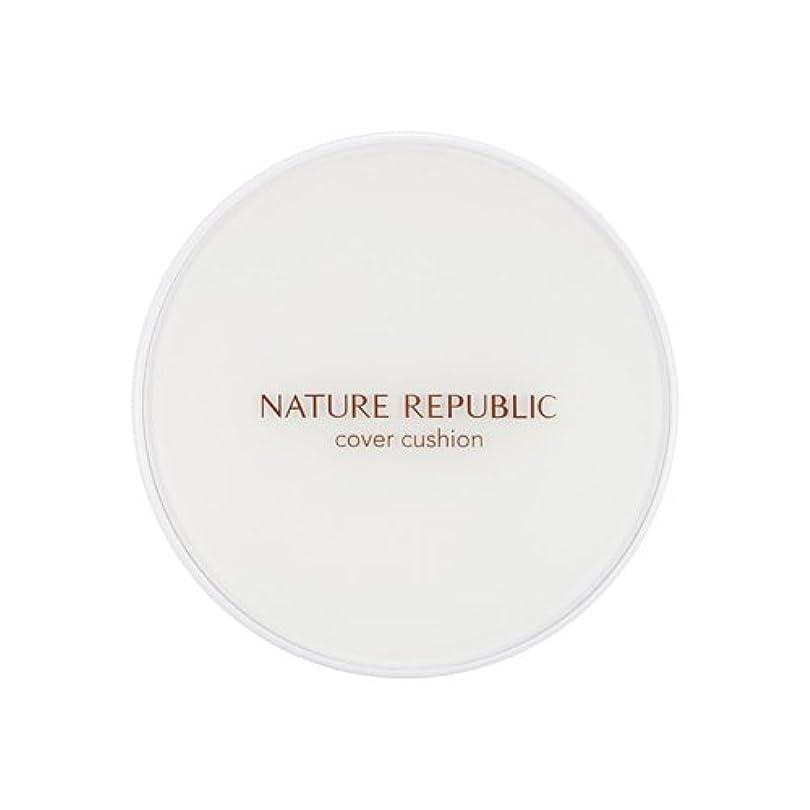 選択する予防接種浮浪者[Outlet] NATURE REPUBLIC Nature Origin Cover Cushion (01 Light beige) (SPF50+ PA+++) [並行輸入品]