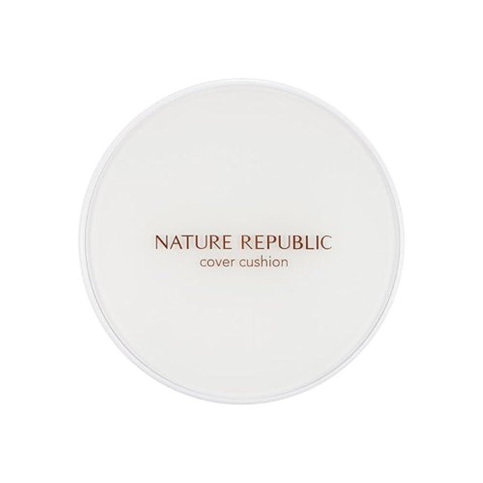 案件隠されたピンポイント[Outlet] NATURE REPUBLIC Nature Origin Cover Cushion (01 Light beige) (SPF50+ PA+++) [並行輸入品]